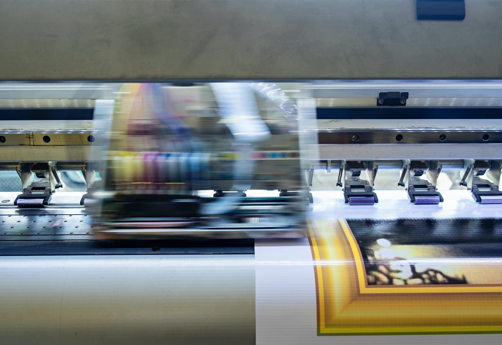 東誠印刷について